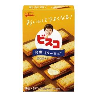 江崎グリコ 15枚 ビスコ 発酵バター仕立て 10入