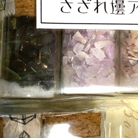 ルノテオ2:紅茶(Muscat)&マスキングテープ