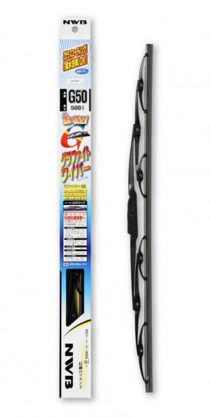 G55L グラファイトワイパー 550mm