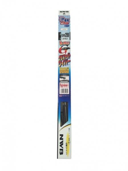 GRB20 リヤ専用 グラファイト樹脂ワイパー 195mm