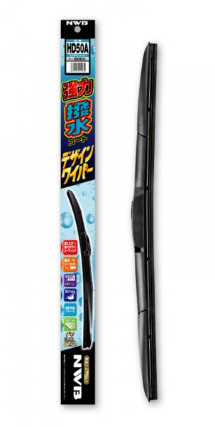 HD40A 強力撥水デザインワイパー 400mm