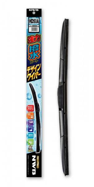 HD70A 強力撥水デザインワイパー 700mm