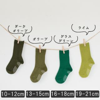 ベビー・キッズの靴下【みどり系】10-12cm,13-15cm,16-18cm,19-21cm
