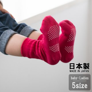 ベビー・キッズの靴下【つばき】10-12cm,13-15cm,16-18cm,19-21cm,22-24cm