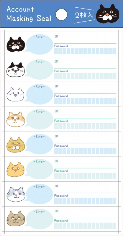 <img class='new_mark_img1' src='https://img.shop-pro.jp/img/new/icons13.gif' style='border:none;display:inline;margin:0px;padding:0px;width:auto;' />マスキングシール・アカウント・ねこ