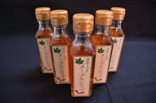 びほろブランド認証/オホーツクメープルシロップ(イタヤカエデ) 150g入り・5本【冷蔵】