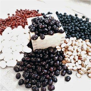 豆バラエティセット全5種類 各250g入り【常温】