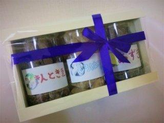 びほろの甘納豆セット(ワークセンターぴぽろ、白花豆、小豆、金時豆)各200g入り【冷蔵】