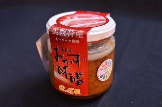 びほろブランド認証/おかず味噌(ぶた肉)160g入り【常温】