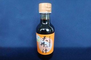 びほろブランド認証/天丼の汁 200ml×2本【常温】