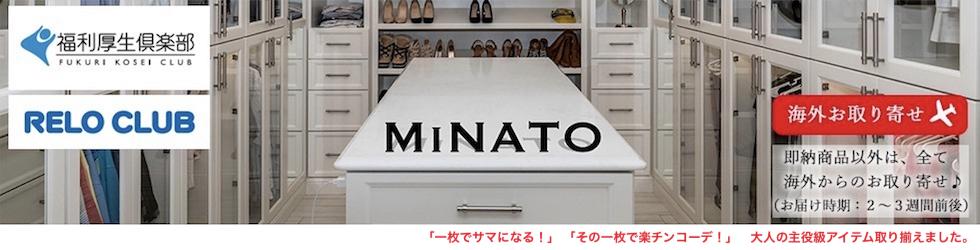 おしゃれなフランス・パリのレディースファッションアイテム / ドレス通販 MiNATO