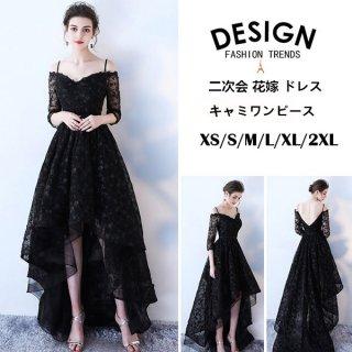 キャミワンピース ドレス ブラックドレス 二次会 花嫁 ドレス ワンピース 小さいサイズ ドレス 大きいサイズ ドレス 結婚式 二次会 20代 30代 40代 新作