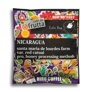 【コーヒーバッグ】ニカラグア