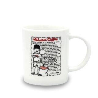 【オリジナル商品】マグカップ「We Love coffees」