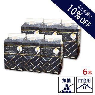 【6本セット】ネルドリップ アイスコーヒー【無糖】