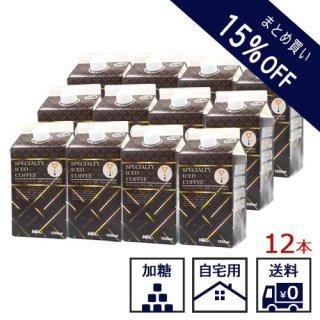 【12本セット】ネルドリップ アイスコーヒー【加糖】(送料無料)