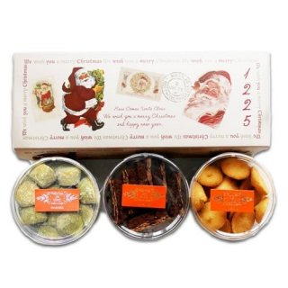 【クリスマス限定】選べるヒロ工房特製クッキー3種類・クリスマスギフトボックス入り