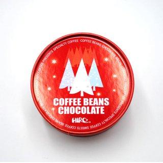 【クリスマス限定】コーヒービーンズチョコ(クリスマスver)
