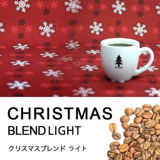 【クリスマス限定】クリスマスブレンド
