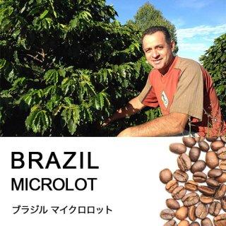 ブラジル・マイクロロット(100g)