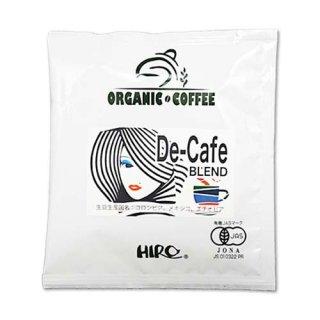 【ドリップコーヒー】カフェインレス デカフェブレンド