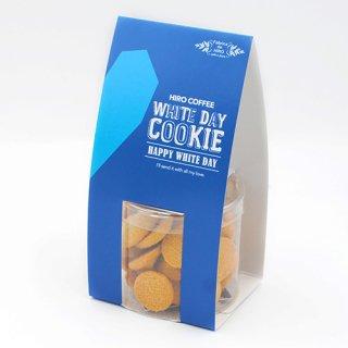 【ホワイトデー特集】クッキー(全5種類)