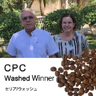 セリア/ウォッシュ CPC2019優勝カップ(100g)