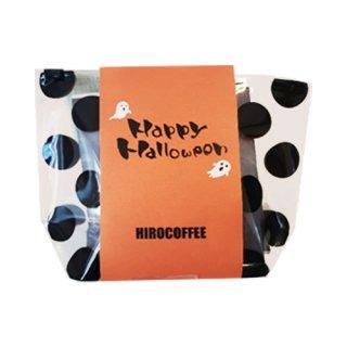 【ハロウィン限定】ハロウィンブレンド ドリップコーヒー5個・コーヒービーンズチョコセット