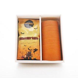 【ハロウィン限定】選べるロールケーキとハロウィンブレンドセット(送料無料)
