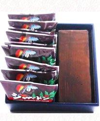 濃厚チョコレートケーキ「ヒロ大黒」と選べるドリップコーヒー10個ギフトセット(送料無料)