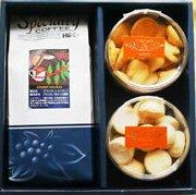 選べるヒロ工房特製「クッキー」2種類とスペシャルティコーヒー豆300gギフトセット(送料無料)