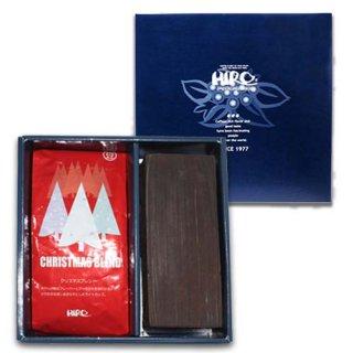 【クリスマス限定】濃厚チョコレートケーキヒロ大黒とクリスマス限定「クリスマスブレンド」200g(送料無料)