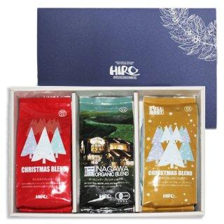 【クリスマス限定】コーヒーマイスターセレクト(送料無料)