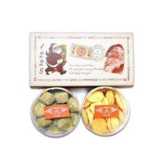【クリスマス限定】選べるヒロ工房特製クッキー2種類・クリスマスギフトボックス入り