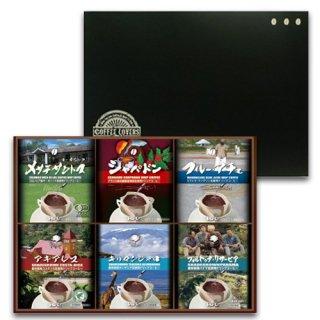 ヒロサート認証農園産 ドリップコーヒー ギフトセット 36個入り(送料無料)