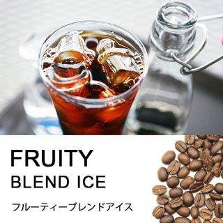 マイルドブレンド アイス ハニー(100g)
