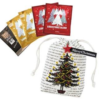 【クリスマス限定】限定ブレンド ドリップコーヒー5個セット・クリスマス巾着入り