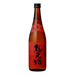 想天坊:普通酒 大辛口(720ml)