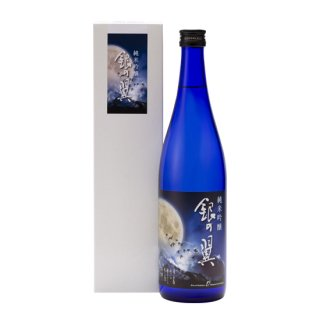 銀の翼 純米吟醸(720ml)