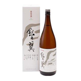 銀の翼:特別本醸造酒 (1.8L)