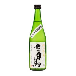 越の白鳥 純米吟醸 秘伝仕込み 仕込み9号 無濾過生原酒