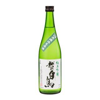 越の白鳥 純米吟醸 仕込み5号 無濾過原酒