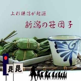 新潟名物 笹団子(つぶあん) 20個入り