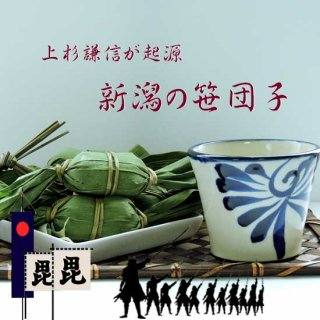 新潟名産品 笹団子(つぶあん) 20個入り