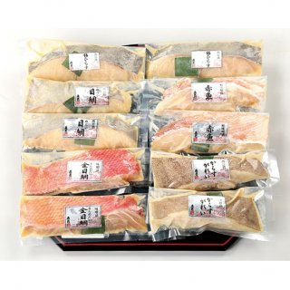 海鮮漬け魚 5種詰合せ