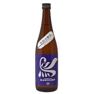 白鳥 特別本醸造 (720ml)