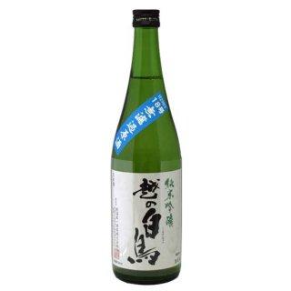白鳥 18号無濾過原酒純米吟醸 (720ml)