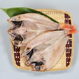 のどぐろ開き一夜干(日本海産)
