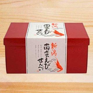 新潟南蛮えびせんべい (36枚・2枚×18袋入)