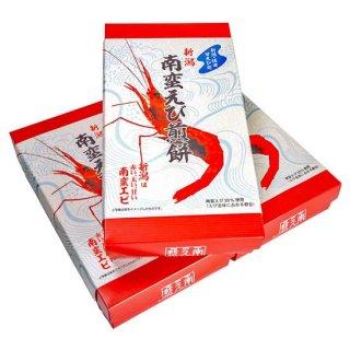新潟土産 南蛮えび煎餅 30枚入 3箱セット